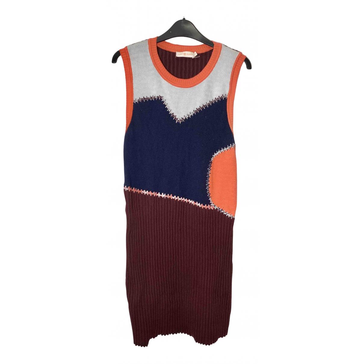 Tory Burch - Pull   pour femme en coton - multicolore