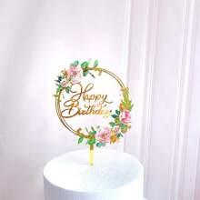 1pc Flower Design Cake Topper