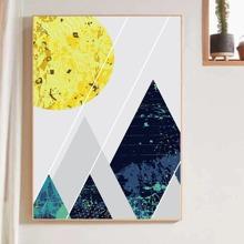 Pintura de pared con patron abstracto sin marco