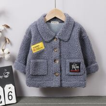 Toddler Boys Letter Patched Teddy Coat