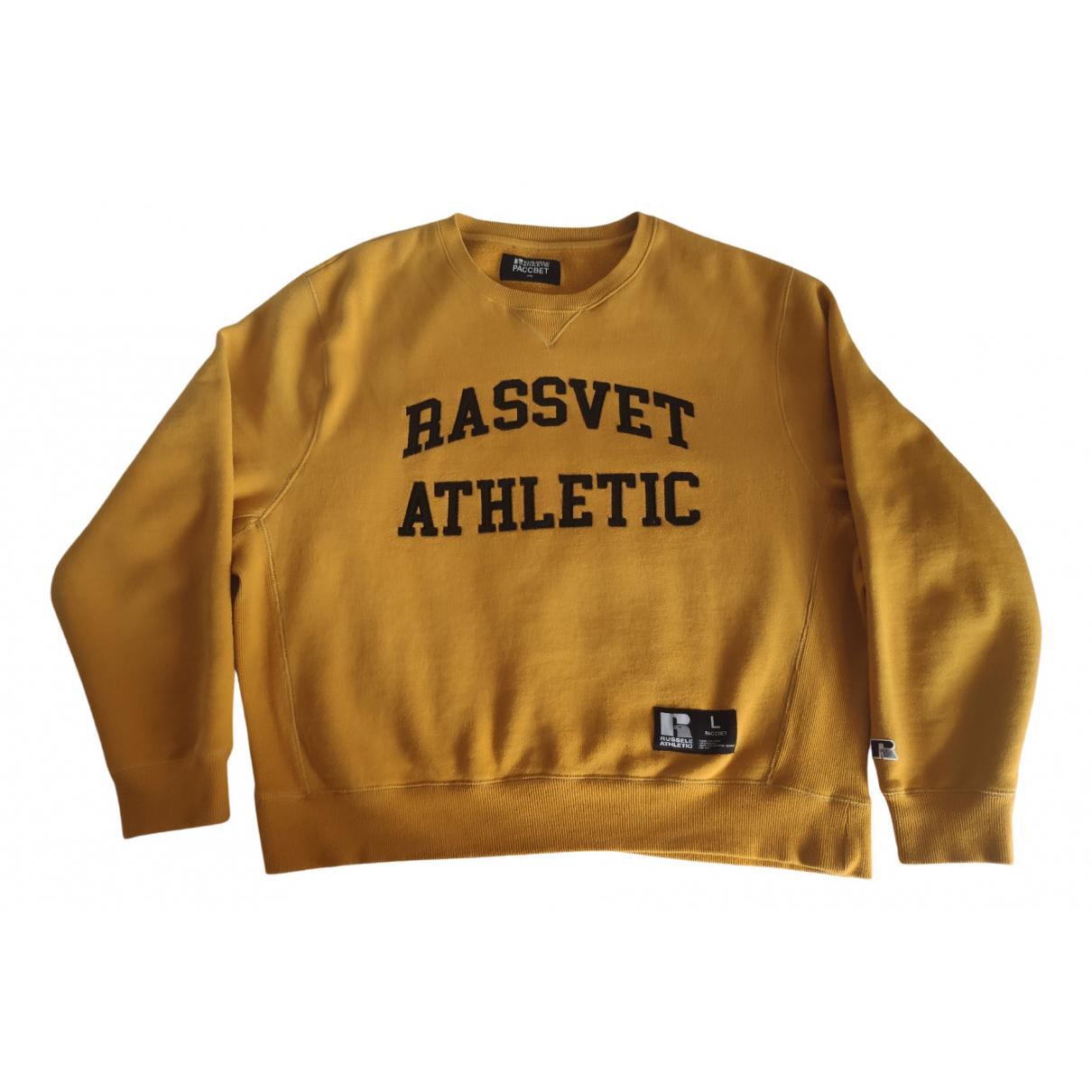 Paccbet \N Pullover.Westen.Sweatshirts  in  Gelb Baumwolle