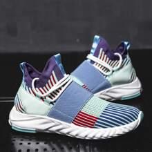 Men Color Block Slip On Sneakers