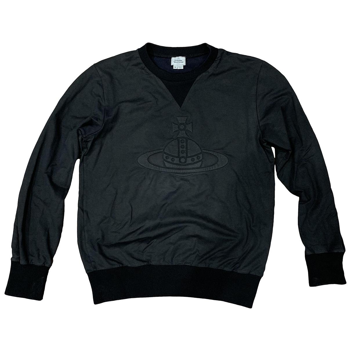Vivienne Westwood \N Pullover.Westen.Sweatshirts  in  Grau Synthetik