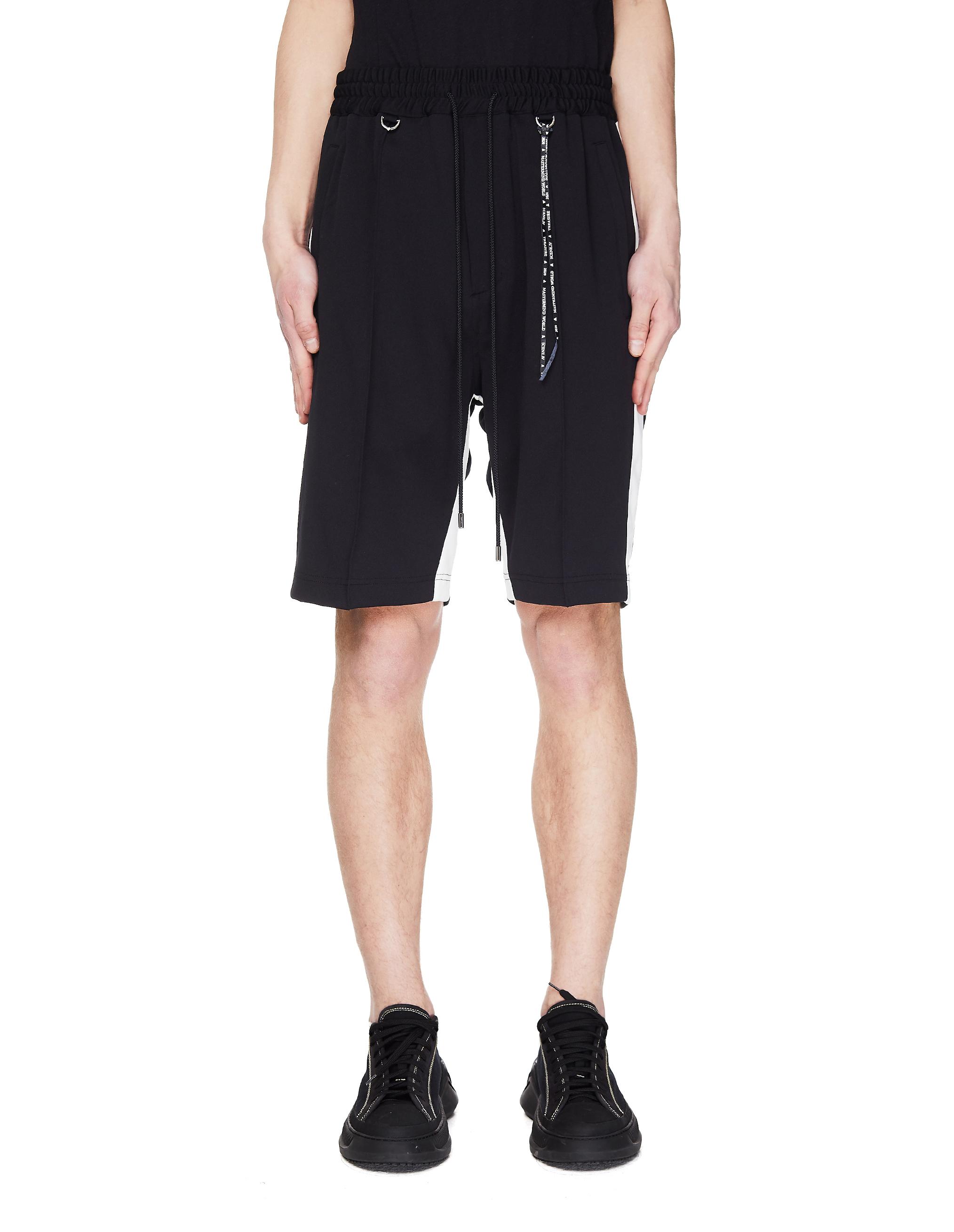 Mastermind WORLD Black Scull Printed Shorts
