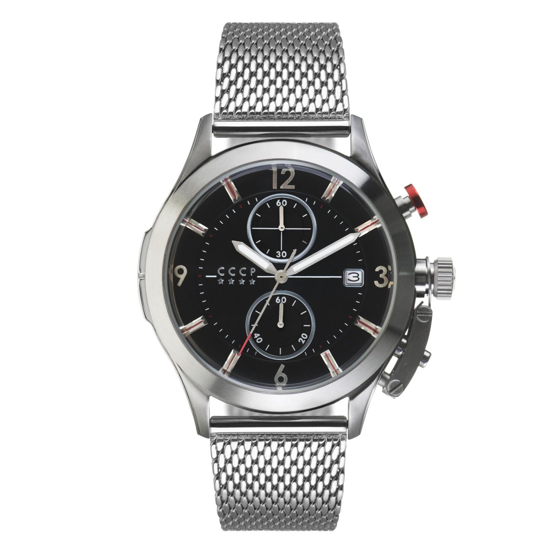Cccp Mens Shchuka CP-7033-44 Silver Stainless-Steel Japanese Chronograph Fashion Watch