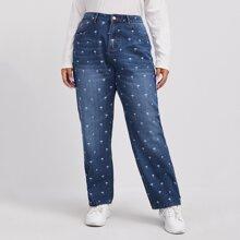 Jeans mit Knopfen vorn, Muster und Riss Detail