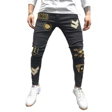 Men Embroidery And Patched Skinny Jeans