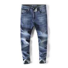 Men Letter Embroidered Tapered Jeans