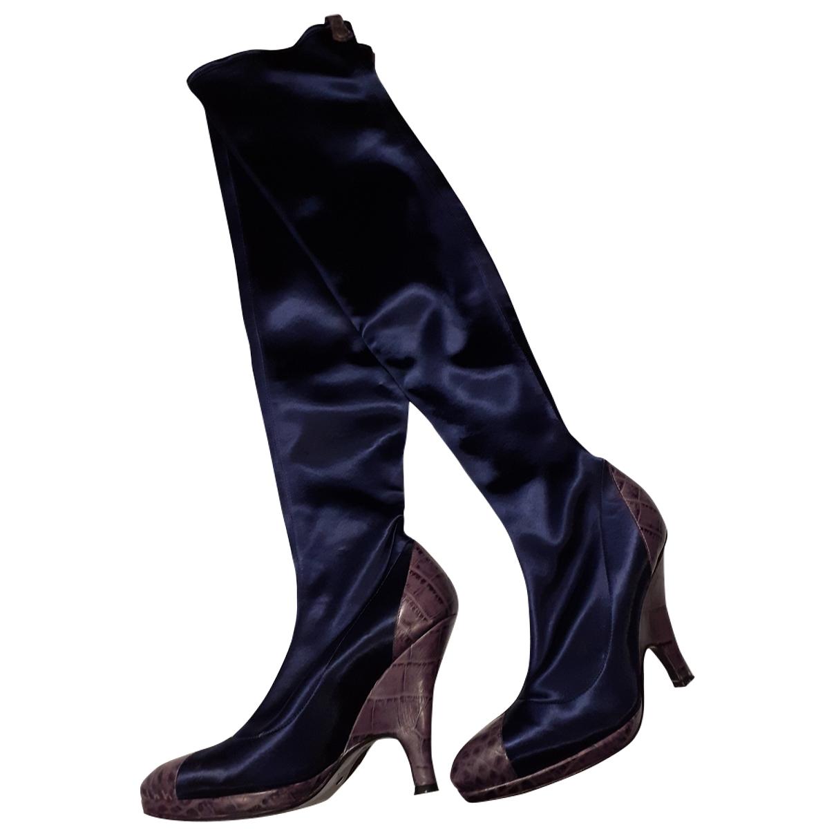 Emporio Armani - Bottes   pour femme en toile - violet
