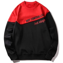 Guys Letter Graphic Colorblock Sweatshirt