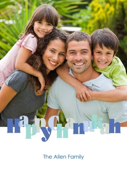 Hanukkah Photo Cards Mail-for-Me Premium 5x7 Flat Card, Card & Stationery -Joyful Celebration