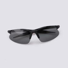 Men Simple Polarized Sunglasses