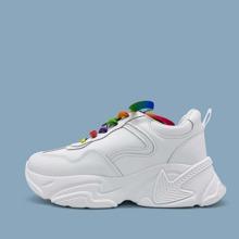 Gradient Shoelace Chunky Sneakers