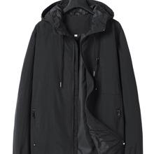 Men Zipper Detail Drawstring Hooded Jacket