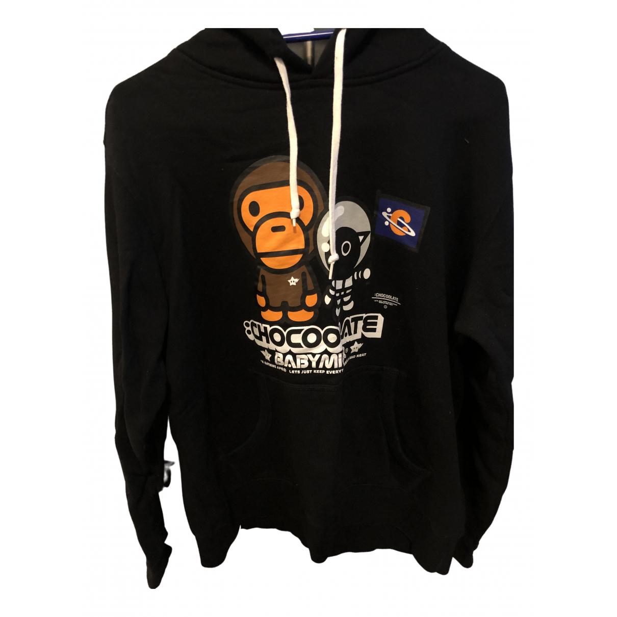 A Bathing Ape \N Black Cotton Knitwear & Sweatshirts for Men L International