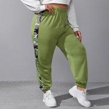 Plus Contrast Camo Elastic Waist Sweatpants