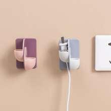 1pc Random Color Power Plug Holder