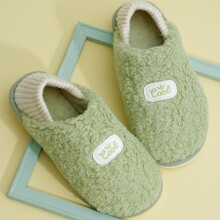 Letter Embroidered Fluffy Slippers