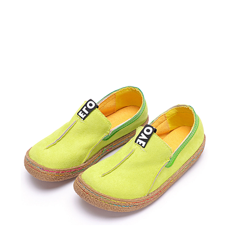 Yoins Yellow Casual Suede Round Toe Flats