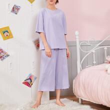 Conjunto de pijama top unicolor de hombros caidos con pantalones