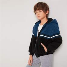 Boys Color Block Zip Up Teddy Jacket