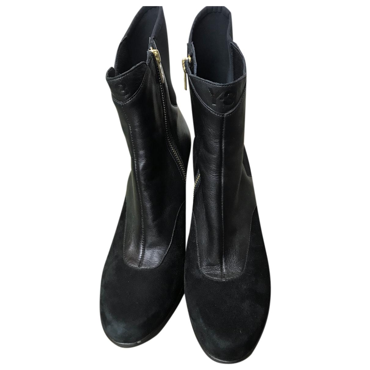 Y-3 By Yohji Yamamoto - Boots   pour femme en suede - noir