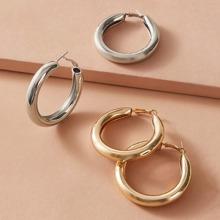 2pairs Metal Hoop Earrings
