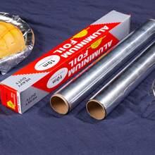 1 rollo papel de aluminio