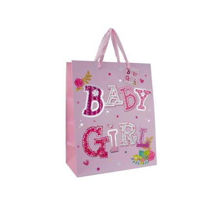Gift Bag Present Bag Baby Girl Medium Size 9*7*4in, 1Pc