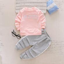 Toddler Girls Slogan Graphic Sweatshirt & Sweatpants
