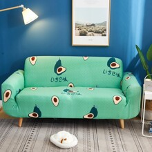 Avocado Print Sofa Cover Without Cushion