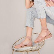 Elastic Strap Open Toe Platform Sandals