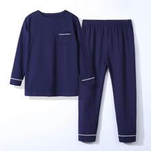 Toddler Boys Contrast Binding Tee & Pants