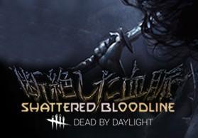 Dead by Daylight - Shattered Bloodline DLC EU Steam Altergift