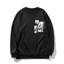 Men Slogan And Graphic Print Sweatshirt