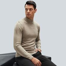 Jersey de cuello alto unicolor