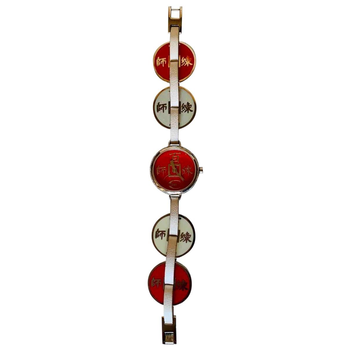 Just Cavalli \N Uhr in  Rot Stahl