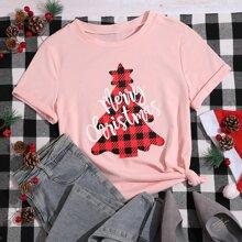 Slogan & Christmas Tree Print Tee