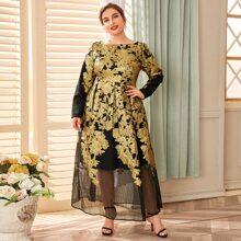 Jacquard Kleid mit Reissverschluss hinten, botanischem Muster und Netzstoff
