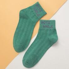 Letter Graphic Socks