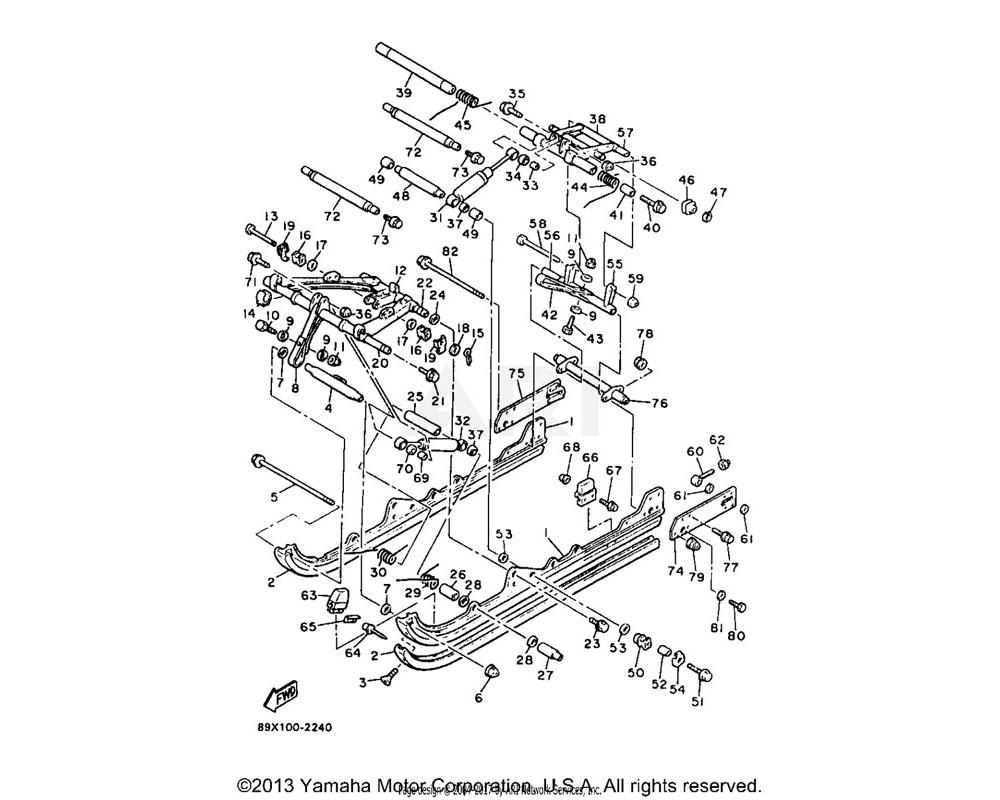 Yamaha OEM 89X-47480-00-00 SHOCK ABSORBER