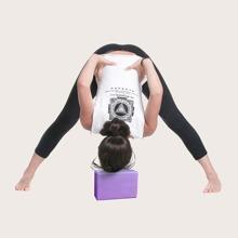 Simple Yoga Brick