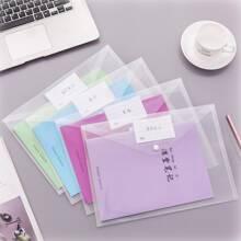 1pc Plain Clear Random File Pocket