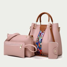PU Combination Bag 4pcs