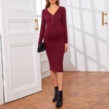Maternity Button Front Tee & Split Back Skirt Set