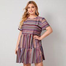 Plus Striped Smock Dress