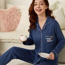 Slogan Graphic Contrast Binding Pajama Set