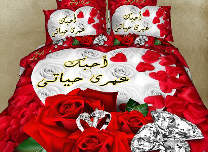 White and Red Roses Diamond Printing Polyester 4-Piece Duvet Cover Sets
