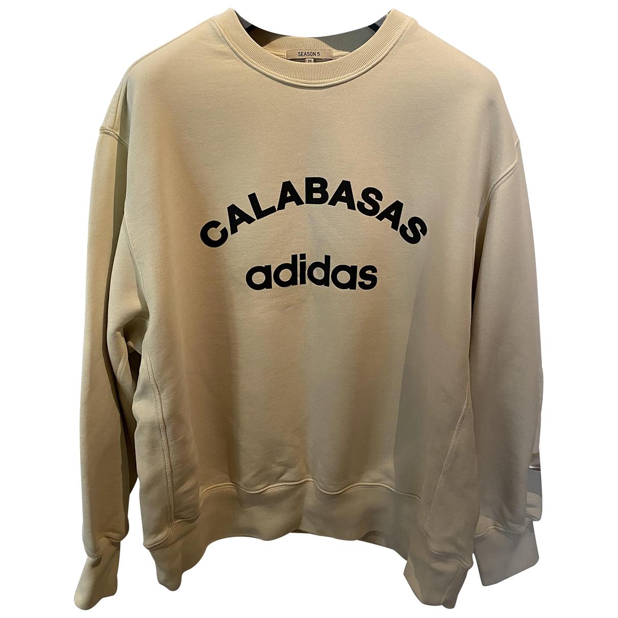 Sudadera Yeezy X Adidas
