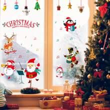 Christmas Cartoon Graphic Window Sticker